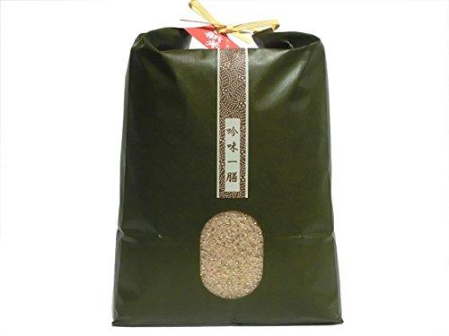 【新米元年産】兵庫県産 無農薬 イセヒカリ 10kg 玄米