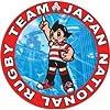 ラグビー日本代表アトムグッズ 缶バッジ レッド