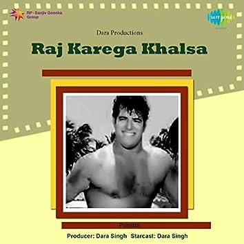 """Jhuthe da Mooh Kala (From """"Raj Karega Khalsa"""") - Single"""