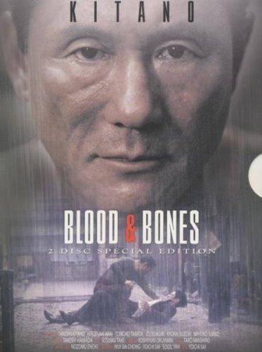 Blood & Bones [Special Edition] [2 DVDs]