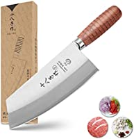 Chef Knife Chinese Cleaver Kitchen Knife Superior Class 7-inch Stainless Steel Knife with Ergonomic Design Comfortable...