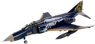 Amazon.es: maquetas avion - 5-7 años