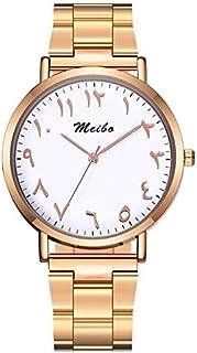 JINN-Women's Watches - Women Rose Gold & Silver Arabic Numbers Watch Fashion Casual Ladies Stainless Steel Quartz Wristwat...