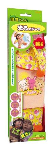 Pajamas shiny Kisekae combined Po Po Chii Chang Po Po Kisekae Chan Po Po Chan (japan import)