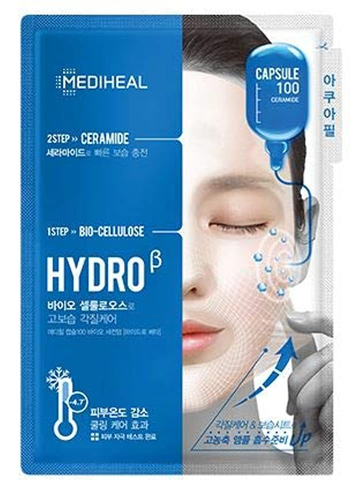 例示するエッセンスインク[MEDIHEAL] Bio Seconderm Mask *10ea #ハイドロベータ [並行輸入品]