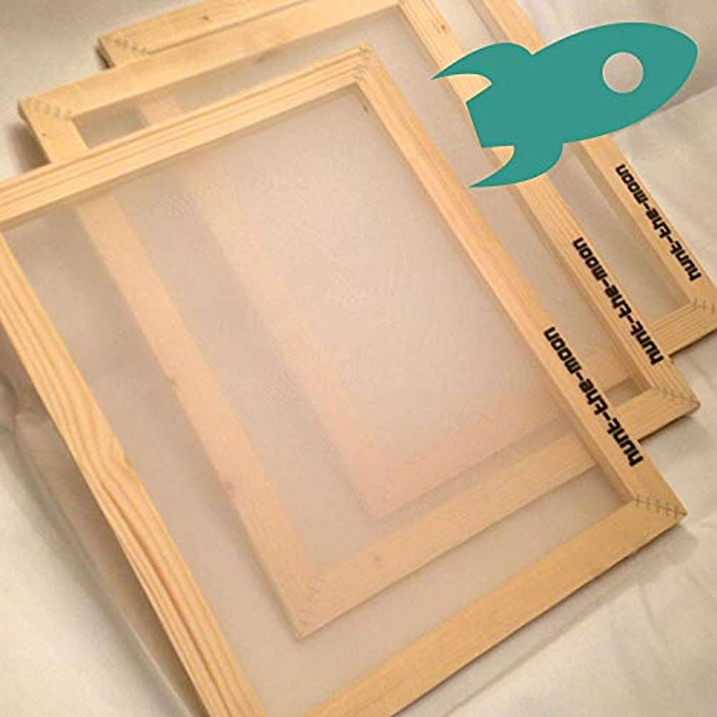Hunt The Moon Wooden Screen Printing Frame, Small A5 43t