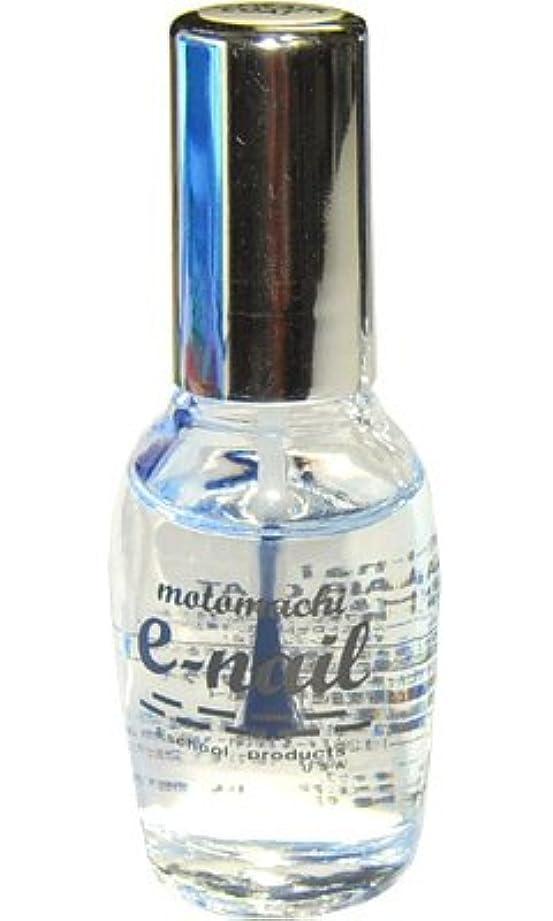 意味のある勝つ報復するe-nail UV&AIRコート(UVカット トップコート)