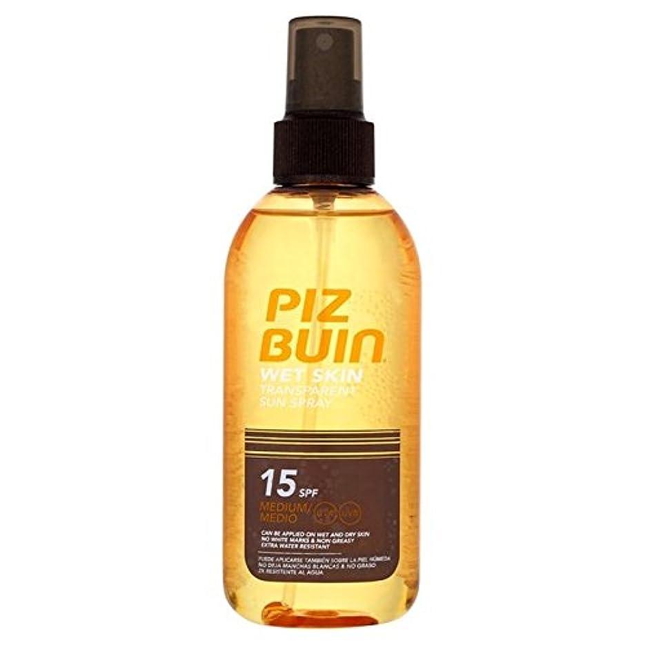 廃棄する責印をつけるピッツブーインの湿った透明肌15の150ミリリットル x4 - Piz Buin Wet Transparent Skin SPF15 150ml (Pack of 4) [並行輸入品]