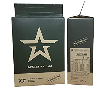 IRPRUS Military Russian Army Food Ration Daily Pack Mre Emergency Rations Voentorg 4.6 LB  2.1 kg