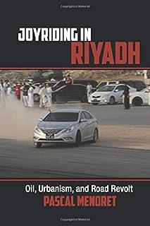 Universities In Riyadh