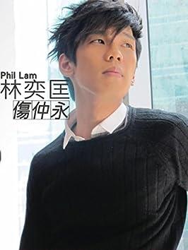 Shang Zhong Yong