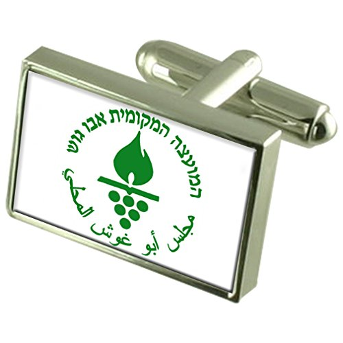 Abu Ghosh City Israele Sterling Silver bandiera gemelli incisi Box