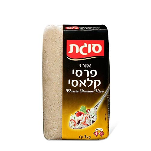 Persian Rice White Long Grain Kosher Israeli Product Food By Sugat 1 kg 35 oz