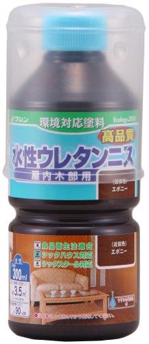 和信ペイント 水性ウレタンニス エボニー 300ml 屋内木部用 ウレタン樹脂配合・低臭・速乾