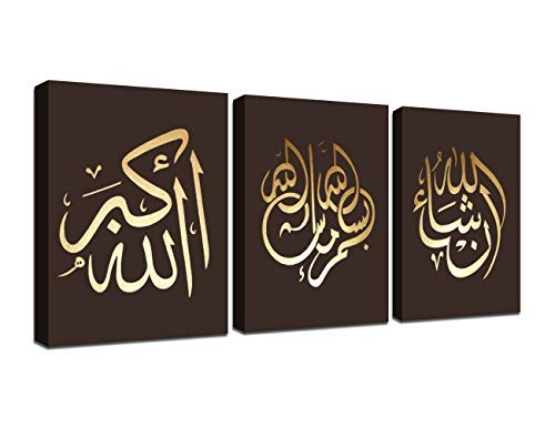Yatsen Bridge Hand Painted Arabic Calligraphy Islamic Wall Art 3 Piece Oil Paintings on Canvas for Living Room Islamic Decor Teal Decor Framed and Stretched Ready to Hang(Brown Gold)