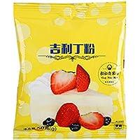 Youlin gelatina en Polvo, 50 g/Bolsa Tiene agar en Polvo Vegano gelatina sin Sabor Gelatina Polvo para la preparación de la Torta Mousse de Postre Jelly Mix
