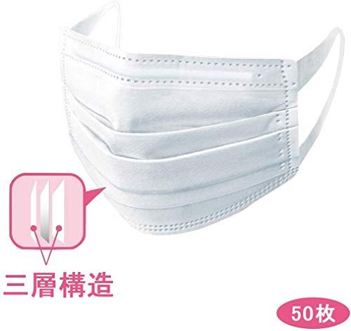 守る ユニセックスフェイス再利用可能アンチダストが3層フィルタ人間工学に基づいたデザイントラベル口マスクでサイクリング洗えるメルトブロー防曇マスクをマスク3層マスク50枚
