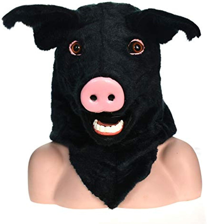 Beliebte heie Weihnachtsmasken Tierkopfmaske Fabrik Direkt Heier Verkauf Pelzigen Handgefertigten Angepasst Parade Bewegen Mundmaske Schwarz Schwein Simulation Tiermaske Erwachsene Tiermasken