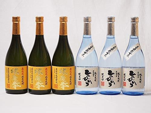 熊本県恒松酒造球磨焼酎6本セット(自家栽培米 純米焼酎 ひのひかり 無濾過球磨焼酎 球磨拳) 720ml×6本