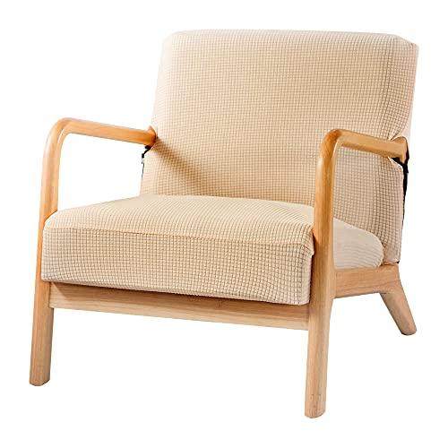 Dihope Jacquard Sesselbezug mit Reißverschluss Elastisch Ohrensessel Stretch Husse Bezug Sesselüberwurf Sesselhusse Schutzbezug für Relaxsessel Ruhesessel(Beige)