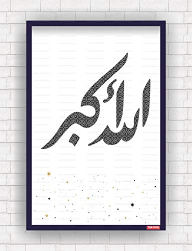 True Word Publication Islamic Allahu Akbar-102 Wall Frame ; Multicolour