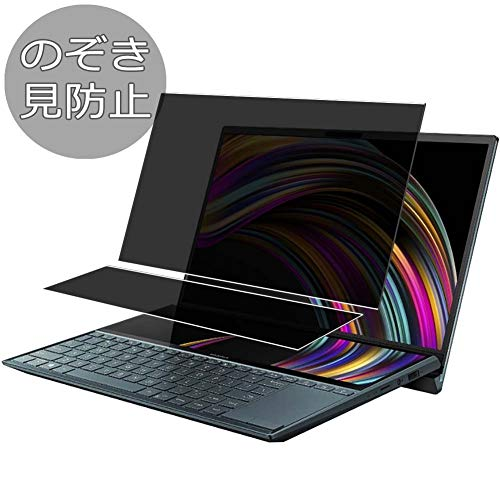 Synvy Privacy Screen Protector Film for ASUS ZenBook Duo UX481FL 14' Anti Spy Protective Protectors [Not Tempered Glass]
