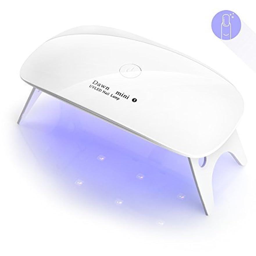 スカート直接通りBeito LEDネイルドライヤー UVライト タイマー設定可能 折りたたみ式手足とも使える 人感センサー式 LED 硬化ライト UV と LEDダブルライト ジェルネイル用