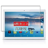 4枚 Sukix フィルム 、 Manjee Android Tablet 10.1 インチ 向けの 液晶保護フィルム 保護フィルム シート シール(非 ガラスフィルム 強化ガラス ガラス )