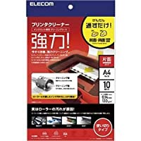 (まとめ) エレコム プリンタクリーニングシート(A4サイズ10枚入り) CK-PRA410 【×5セット】