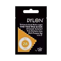 染料 ダイロンマルチ 染色 5g 天然染料 布用 家庭用染料 (28 OLD GOLD オールドゴールド)