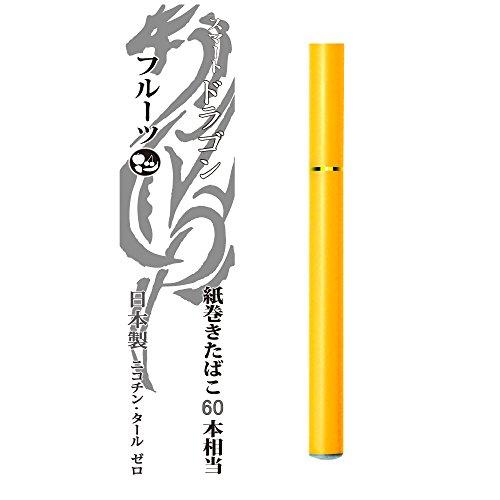 健康応援団 スマートドラゴン フルーツ 使い捨て 電子タバコ 日本製 禁煙 ハイクオリティ ニコチン無し