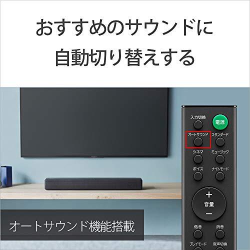 ソニーコンパクトサウンドバー内蔵サブウーファーHDMIフロントサラウンドBluetooth対応HT-S200FBブラック