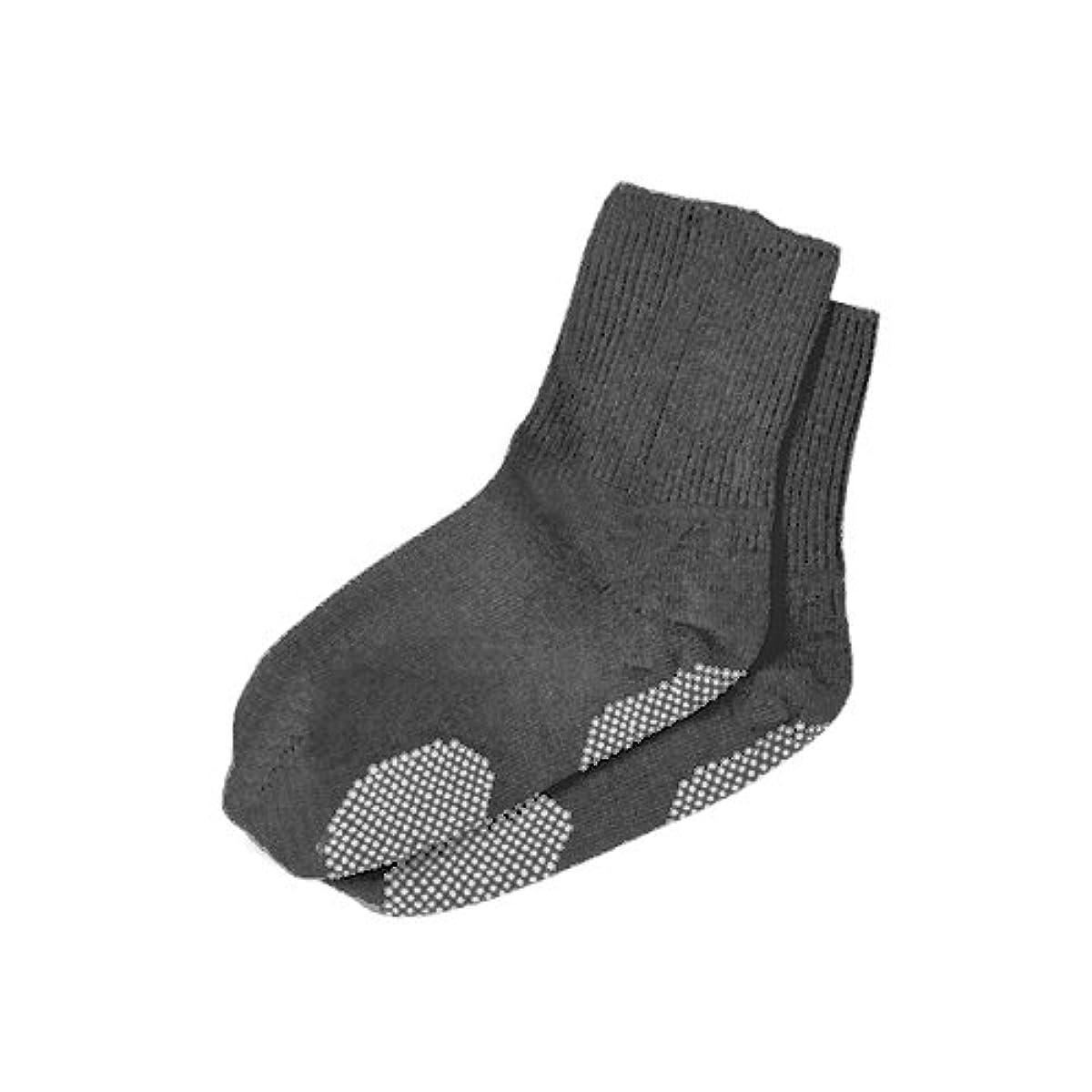 うっかり埋める本物のエンゼル 履き口ゆるーい靴下 すべり止め付  24-26cm グレー
