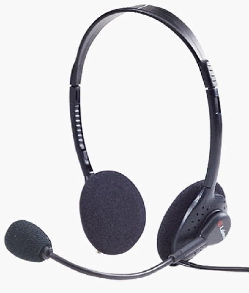 不名誉な本シンクLabtec C-322 Stereo Headset/Boom Microphone [並行輸入品]