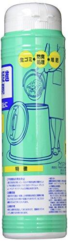 アイリスオーヤマ 生ゴミ発酵促進防虫脱臭剤 ボトル500g