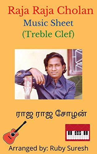 Raja Raja Cholan (ராஜ ராஜ சோழன்) Music Sheet in Treble Clef (Tamil Edition)