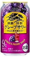 キリン キリン ザ ストロング グレープサワー 缶 350ml×24本入×2ケース:合計48本