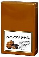 自然健康社 カバノアナタケ茶 5g×32パック 煮出し用ティーバッグ