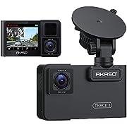 Caméra Voiture Dashcam Avant Arrière – AKASO Conduite Enregistreur Embarquée Surveillance 1080P Full HD sans Fil Double Sony Starvis Grand Angle 340° Vision Nocturne Infrarouge G-Capteur Mode Parking