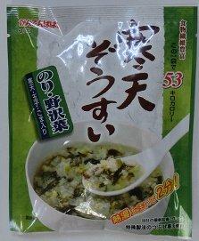 かんてんぱぱ 寒天ぞうすい のり・野沢菜 22.8gX10袋セット