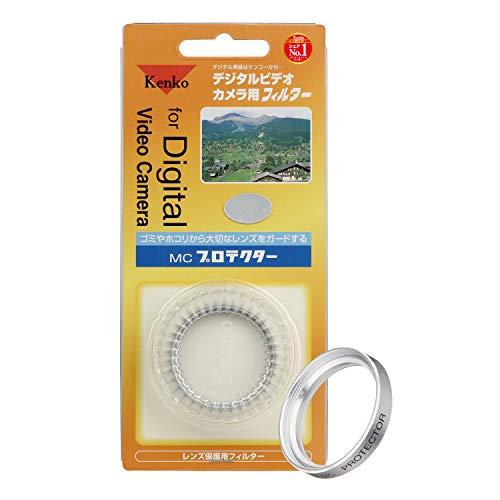ケンコー Kenko デジタルビデオカメラ用フィルタMCプロテクタ30.5mmシルバ枠3036511枚