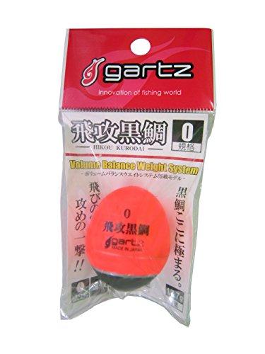 ガルツ(gartz) 飛攻黒鯛 オレンジ 0