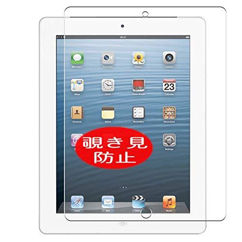 VacFun Anti Espia Protector de Pantalla, compatible con iPad 2 / iPad 3 / iPad 4 IPAD2 IPAD3 IPAD4, Screen Protector Filtro de Privacidad Protectora(Not Cristal Templado) NEW Version