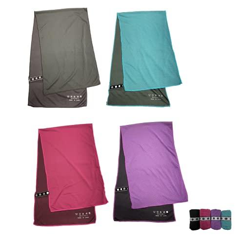 冷感タオル 速乾 スポーツタオル 4枚 ひんやり 冷却 アウトドア クール 熱中症対策 便利収納