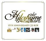 Hilcrhyme 15th Anniversary CD BOX
