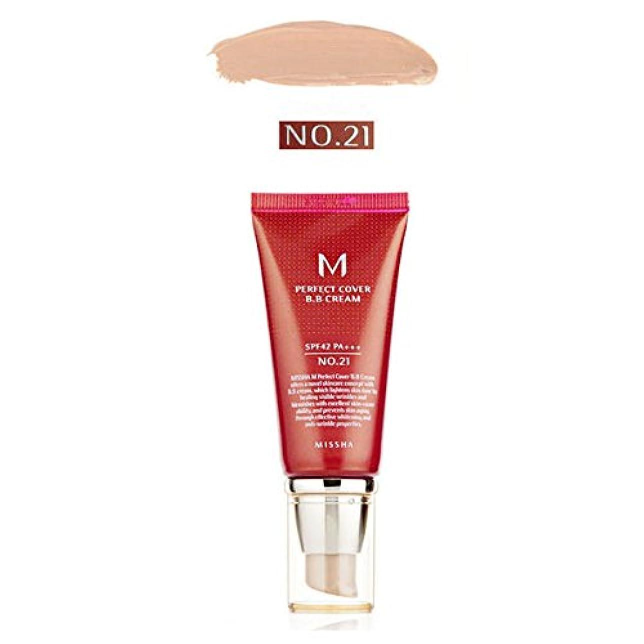 人形競争力のある会員[ミシャ] MISSHA [M パーフェクト カバー BBクリーム 21号 / 23号50ml] (M Perfect Cover BB cream 21号 / 23号 50ml) SPF42 PA+++ (Type4 : No.21 Light Beige + No.21 Light Beige) [並行輸入品]