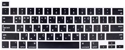 Korean Language Silicone Keyboard Cover Skin Protector Compatible with 2019 Newest MacBook Pro product image