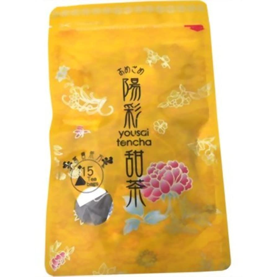 妥協ボクシング武装解除おめざめ陽彩甜茶 1.5gx15袋