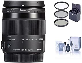 Sigma 18-200mm f/3.5-6.3 DC Macro HSM Lens for Sony DSLRs - Bundle with 62mm Filter Kit, Pro Optic Cleaning Kit