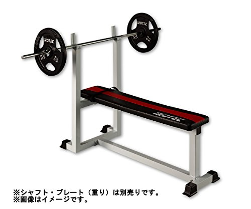 IROTEC (アイロテック) プレスベンチ / ベンチプレス バーベル ダンベル 筋トレ
